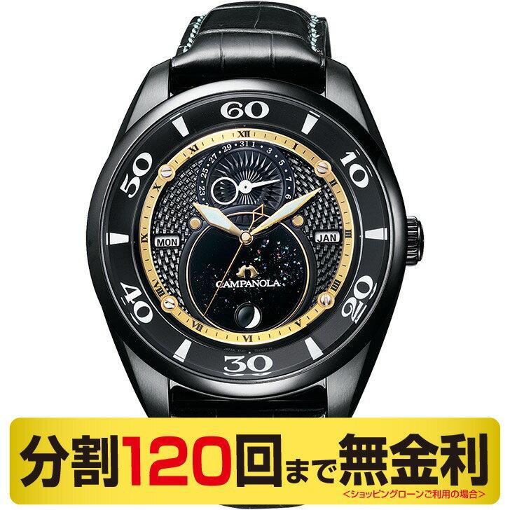 腕時計, メンズ腕時計 5 2000OFF2220 BU0024-02E 120