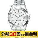 |高級ボックス進呈|ザ・シチズン AQ4020-54Y 土佐和紙 ソーラー メンズ腕時計 (30回)