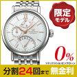 替え皮革バンド付 オリエントスター クラシックレトログラード 限定モデル 腕時計 WZ0111DE メンズ 自動巻 JACCS分割24回無金利