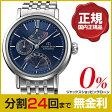 オリエントスター ORIENT STAR クラシック レトログラード 腕時計 WZ0091DE メンズ 自動巻 JACCS分割24回無金利