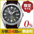 オリエントスター ORIENT STAR GMT 腕時計 WZ0081DJ メンズ 自動巻 JACCS分割24回無金利