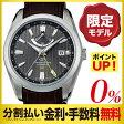オリエントスター ORIENT STAR GMT 腕時計 WZ0081DJ メンズ 自動巻 国内正規品 (P)