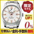 オリエントスター ORIENT STAR チタニウム TITANIUM 腕時計 WZ0041AF メンズ 自動巻 国内正規品 (P)