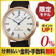 オリエントスター ORIENT STAR エレガント クラシック 腕時計 WZ0311EL メンズ 自動巻 国内正規品 (P)