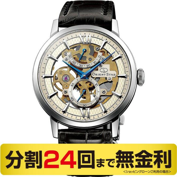 腕時計, メンズ腕時計 3OFF 52 10:00 ORIENT STAR WZ0041DX (24)
