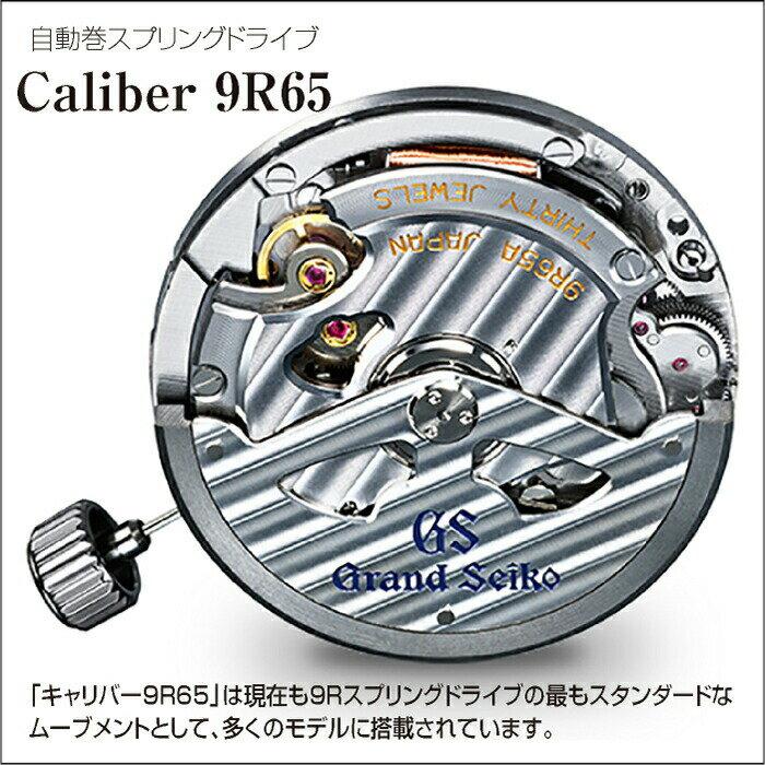 【お得クーポンあり】グランドセイコー GRAND SEIKO SBGA299 スプリングドライブ メンズ 腕時計 (60回無金利)