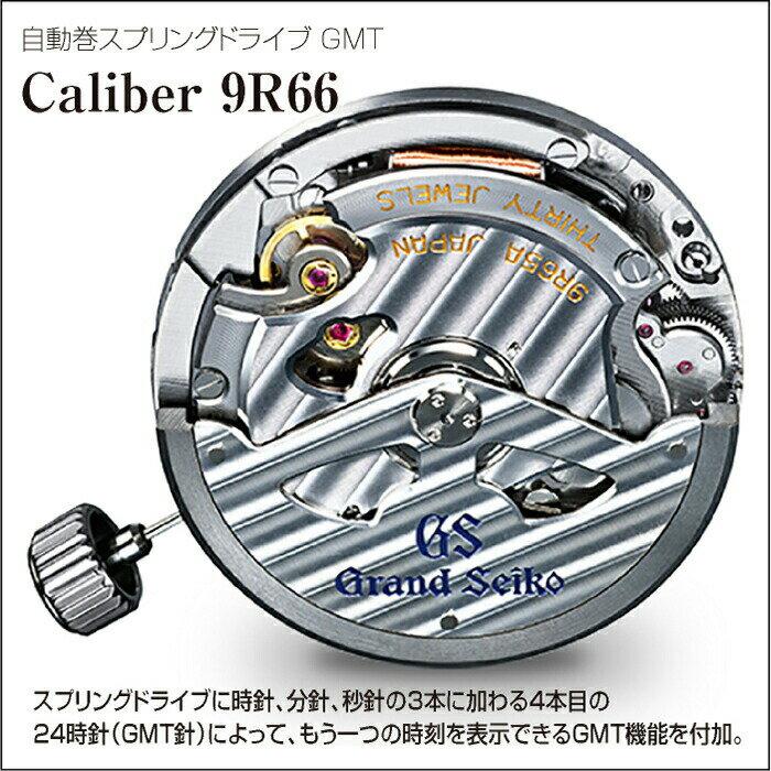 【お得クーポンあり】グランドセイコー GRAND SEIKO SBGE209 スプリングドライブ GMT メンズ 腕時計 (36回無金利)