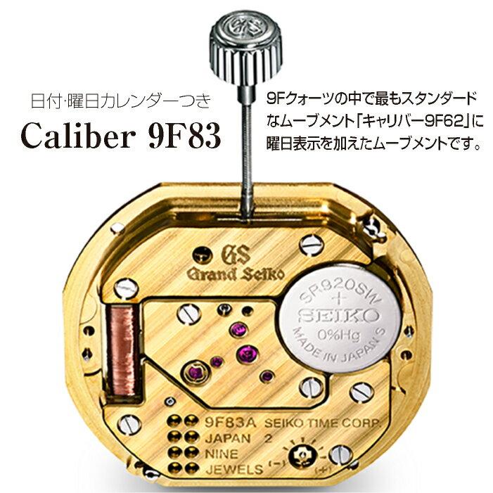 【お得クーポンあり】グランドセイコー GRAND SEIKO SBGT237 クオーツ メンズ 腕時計 (36回無金利)