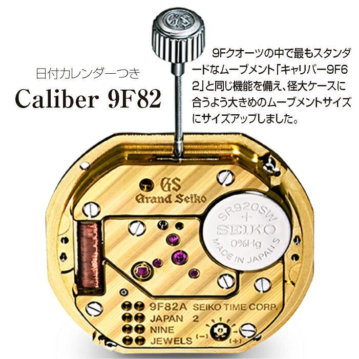 【お得クーポンあり】グランドセイコー GRAND SEIKO SBGV233 チタン メンズ クオーツ 腕時計 (36回無金利)