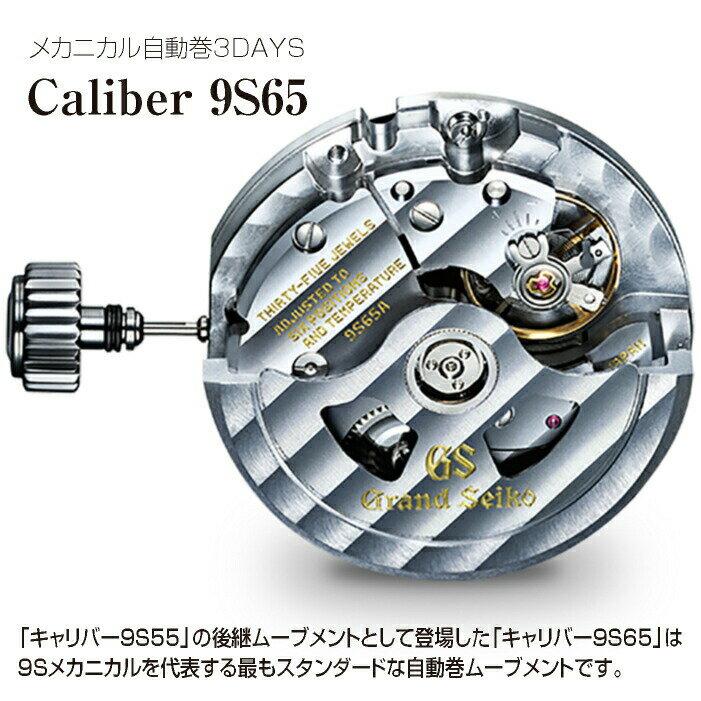 【お得クーポンあり】グランドセイコー GRAND SEIKO SBGR253 メンズ 自動巻メカニカル 腕時計 (60回無金利)