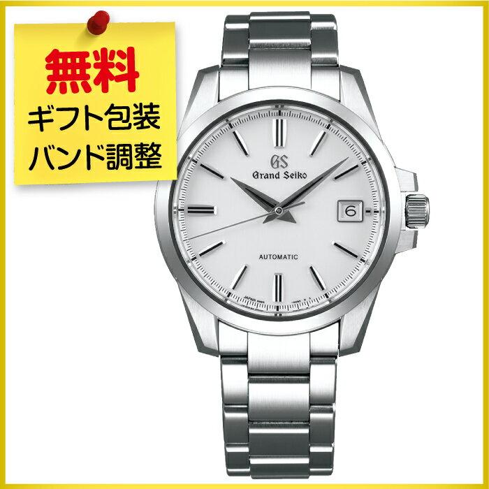 【お得クーポンあり】グランドセイコー GRAND SEIKO SBGR255 メンズ 自動巻メカニカル 腕時計 (60回無金利)