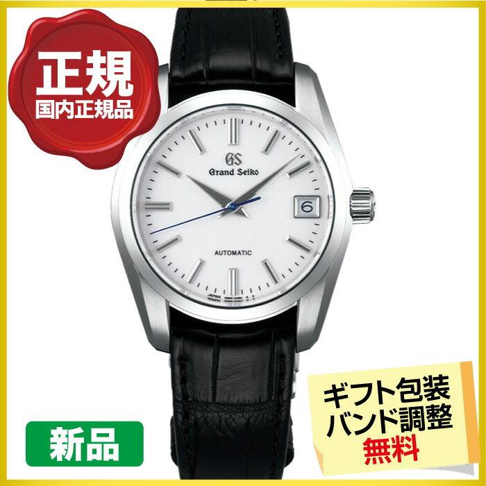 【お得クーポンあり】グランドセイコー GRAND SEIKO SBGR287 メンズ 自動巻メカニカル 腕時計 (60回無金利)