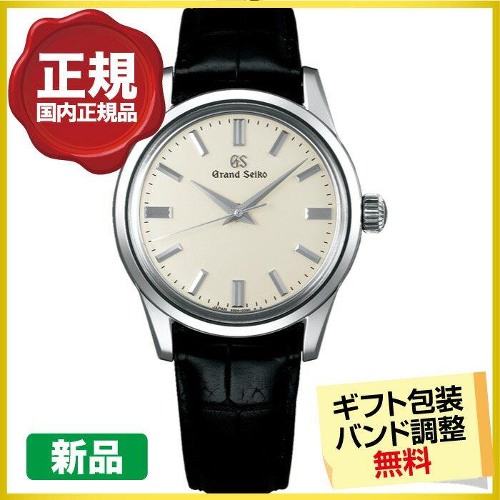 【お得クーポンあり】グランドセイコー GRAND SEIKO SBGW231 メンズ 手巻メカニカル 腕時計 (36回無金利)