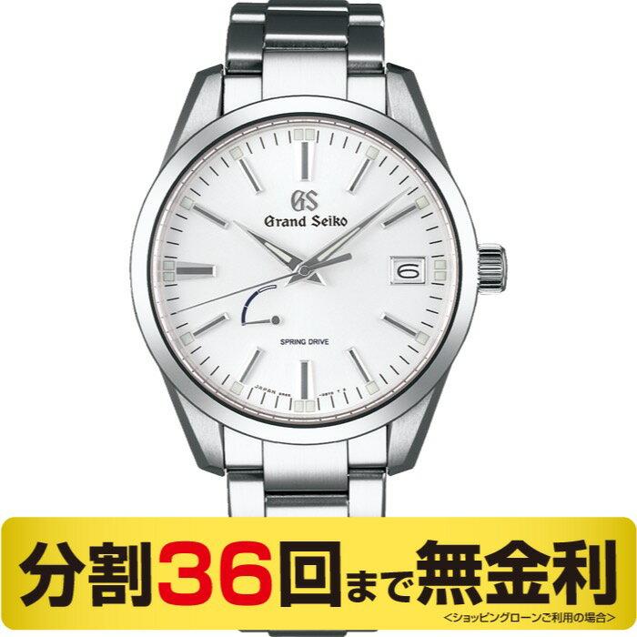 【お得クーポンあり】グランドセイコー GRAND SEIKO SBGA299 スプリングドライブ メンズ 腕時計 (36回無金利)