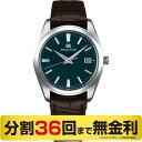 【Grand Seiko ボールペン プレゼント】グランドセイコー SBGX297 メンズ クオーツ 腕時計 (36回無金利)