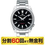 【GSボールペン プレゼント】グランドセイコー 強化耐磁 腕時計 メンズ 20気圧防水 クオーツ SBGX343(60回無金利)