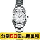 【Grand Seiko ボールペン プレゼント】グランドセイコー STGF313 レディース チタン クオーツ 腕時計 (60回無金利)