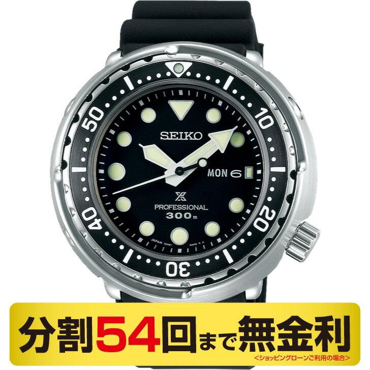 腕時計, メンズ腕時計 40.5 2219:59 300m SBBN04554