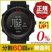 スント コア SUUNTO CORE ブラック レッド 腕時計 SS023158000 国内正規品 ローン分割60回無金利