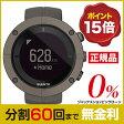 スント カイラッシュ スレート 腕時計 SS021239000 GPS 日本正規品 ローン分割60回無金利