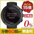 スント カイラッシュ カーボン 腕時計 SS021238000 GPS 日本正規品 ローン分割60回無金利