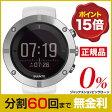 スント カイラッシュ シルバー 腕時計 SS021240000 GPS 日本正規品 ローン分割60回無金利