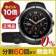 スント スパルタン ウルトラ (HR) SUUNTO ブラック腕時計 SS022658000 心拍ベルト付き GPS カラー液晶 ローン分割60回無金利