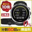 スント スパルタン スポーツ (HR) SUUNTO ブラック 腕時計 SS022648000 GPS カラー液晶 ローン分割60回無金利