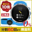 スント スパルタン スポーツ (HR) SUUNTO ブルー 腕時計 SS022652000 GPS カラー液晶 ローン分割60回無金利