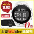 スント スパルタン スポーツ (HR) SUUNTO ホワイト 腕時計 SS022650000 GPS カラー液晶 ローン分割60回無金利
