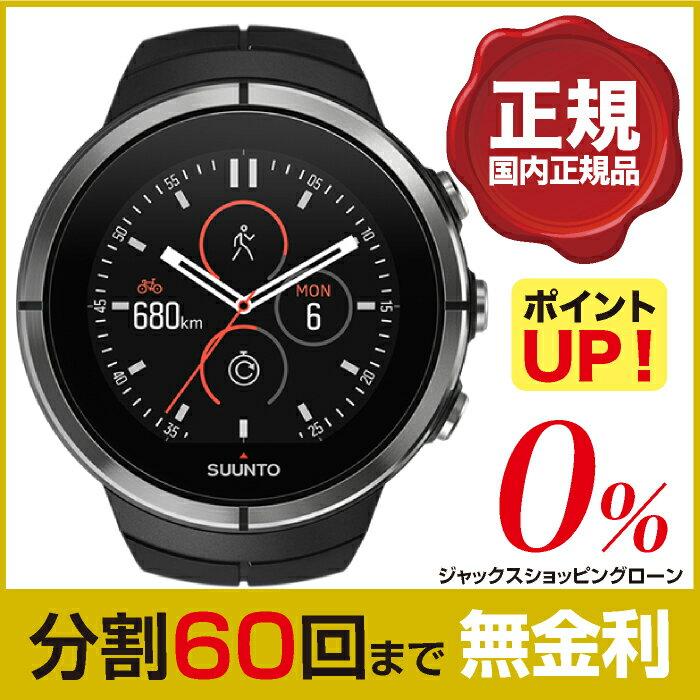 スント スパルタン ウルトラ SUUNTO ブラック 腕時計 SS022659000 GPS カラー液晶 ローン分割60回無金利:MIYAGAWA(宮川時宝堂)