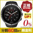 スント スパルタン ウルトラ SUUNTO ブラック 腕時計 SS022659000 GPS カラー液晶 ローン分割60回無金利
