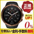 スント スパルタン ウルトラ SUUNTO SPARTAN ULTRA カッパー COPPER スペシャルエディション 腕時計 SS022945000 GPS カラー液晶 (P)