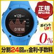 スント スパルタン トレーナー WHR ブルー SS023002000 GPS 腕時計 (24回無金利)