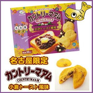 カントリーマアム トースト おみやげ クッキー スイーツ