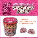 人気アイドルNМB48の大阪土産が新登場!NMBメンバーの顔写真入りの缶入りチョコクランチNMB48 ...