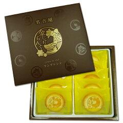 名古屋城のしゃちほこがプリントされたラングドシャです。金しゃちらんぐ 10個入(名古屋 名...