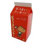 どうまいクッキー 140g(愛知県 あいち 牛乳 田原 三河 牧場 クッキー どうまい お土産 みやげ )