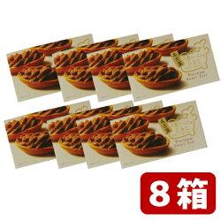 小倉トースト風タルト