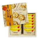 【名古屋】ディップショコラ12枚入(クッキーチョコ焼き菓子名古屋なごやnagoyaお土産みやげお菓子)