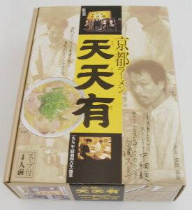 【伝説の名店】京都ラーメン・天天有