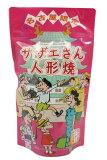 名古屋限定・サザエさん人形焼き【名古屋のお土産】【土産】