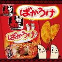 名古屋名物『赤から』と米菓のばかうけがタイアップ。辛さを極めたやみつきの旨さ。【新商品】...