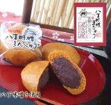 名古屋限定まるや・八丁味噌饅頭(小)【お土産に】【名古屋土産】
