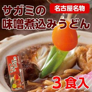 秘伝の味噌スープを使用した名古屋のそばチェーン店「サガミ」の味噌煮込みうどん和食麺処サガ...