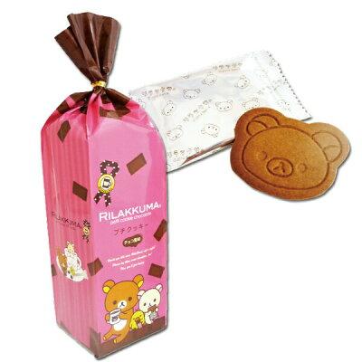可愛いリラックマの型押しクッキー個包装に入っていますリラックマ クッキー チョコ風味 16...