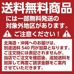 名古屋コーチンプディングスイーツ