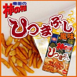【東海限定】亀田の柿の種ひつまぶし風味