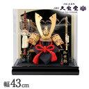 龍付き金小札兜 アクリルケース飾 五月人形 コンパクト