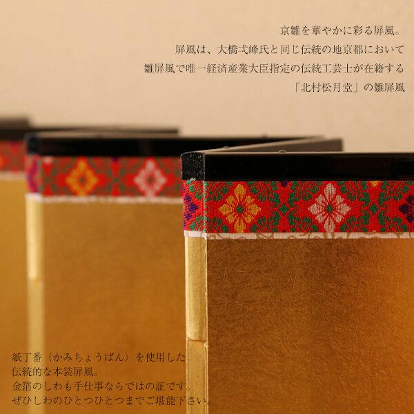 大橋弌峰イメージ6